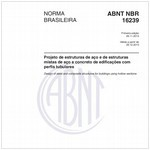 NBR16239