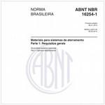NBR16254-1