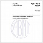 NBR16264