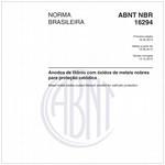 NBR16294