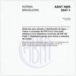 NBR5647-1