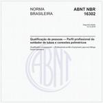 NBR16302