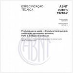 ABNT ISO/TS19218-2