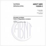 NBR16308-2