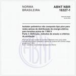 NBR16327-1