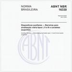 NBR16330