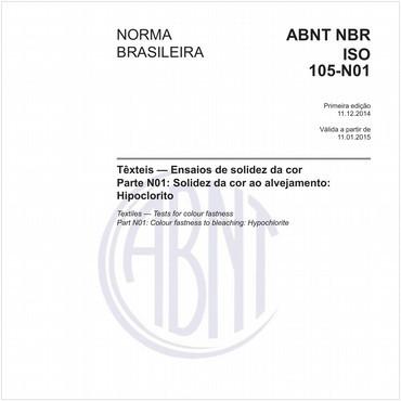 NBRISO105-N01 de 12/2014