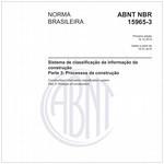 NBR15965-3