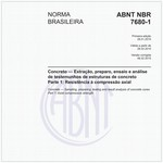 NBR7680-1