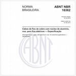 NBR16362