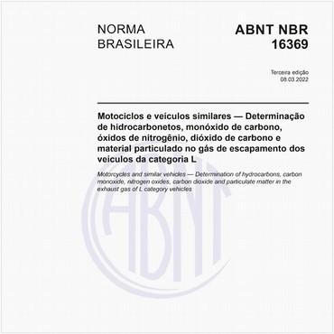 NBR16369 de 08/2017