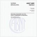 NBR16312-2