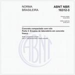 NBR16312-3