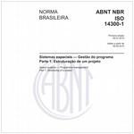 NBRISO14300-1