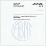 NBR16415