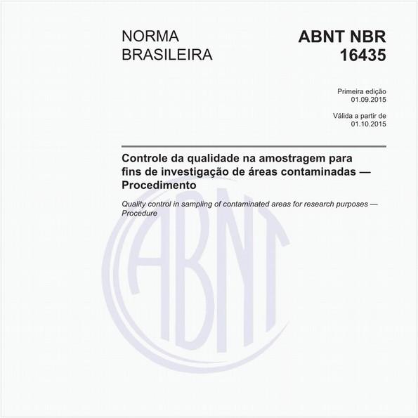 Controle da qualidade na amostragem para fins de investigação de áreas contaminadas - Procedimento