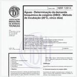 NBR12614