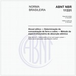 NBR11331