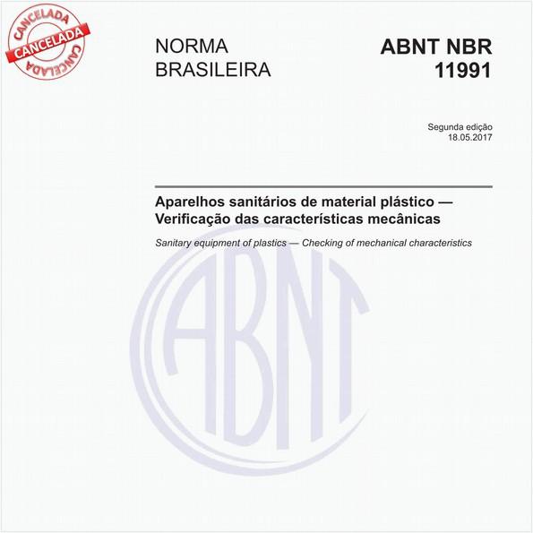 NBR11991 de 05/2017