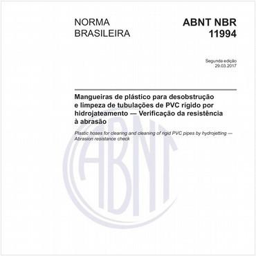 NBR11994 de 03/2017