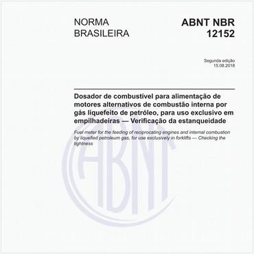 NBR12152 de 08/2018