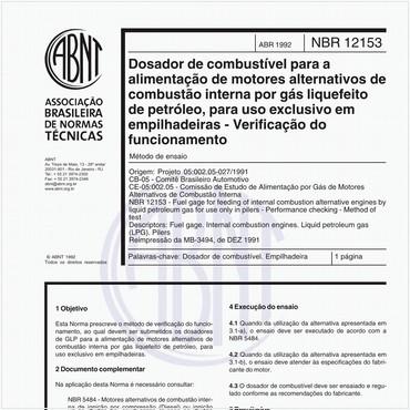 NBR12153 de 12/1991
