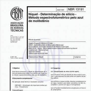 NBR13191 de 08/1994