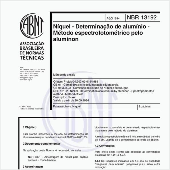 Níquel - Determinação de alumínio - Método espectrofotométrico pelo aluminon - Método de ensaio