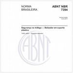 NBR7394