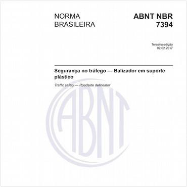 NBR7394 de 02/2017
