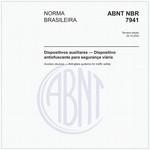 NBR7941
