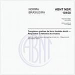 NBR10160