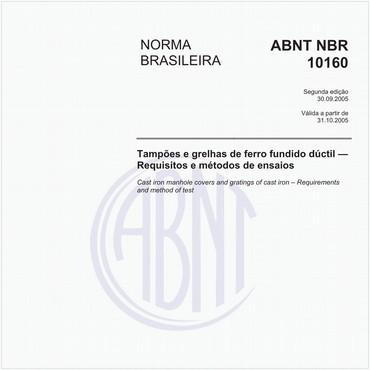 NBR10160 de 09/2005