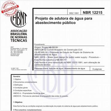 NBR12215 de 12/1991