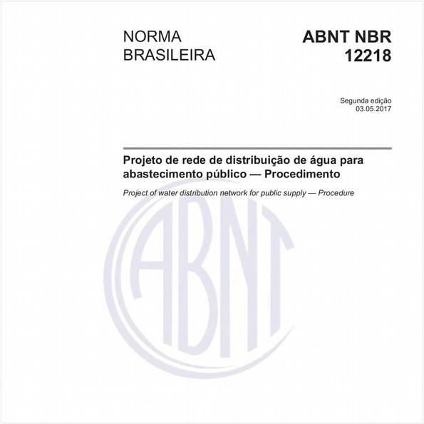NBR12218 de 05/2017