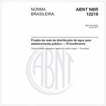 NBR12218