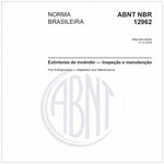 NBR12962