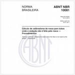 NBR10081