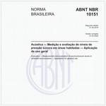 NBR10151