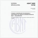 NBR10156