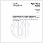 NBR10299
