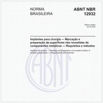 NBR12932