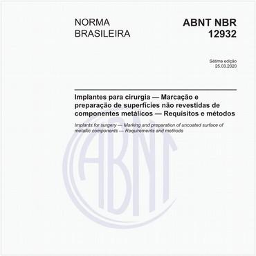 NBR12932 de 11/2017