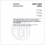 NBR10833