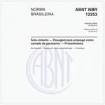 NBR12253