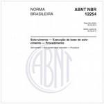 NBR12254