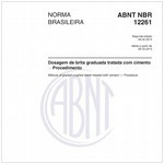 NBR12261