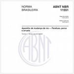 NBR11551