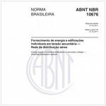 NBR10676