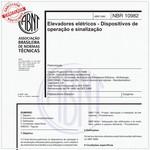 NBR10982